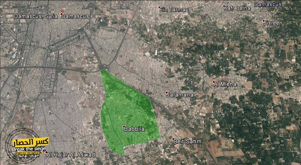 Babila, suburbio de Damasco