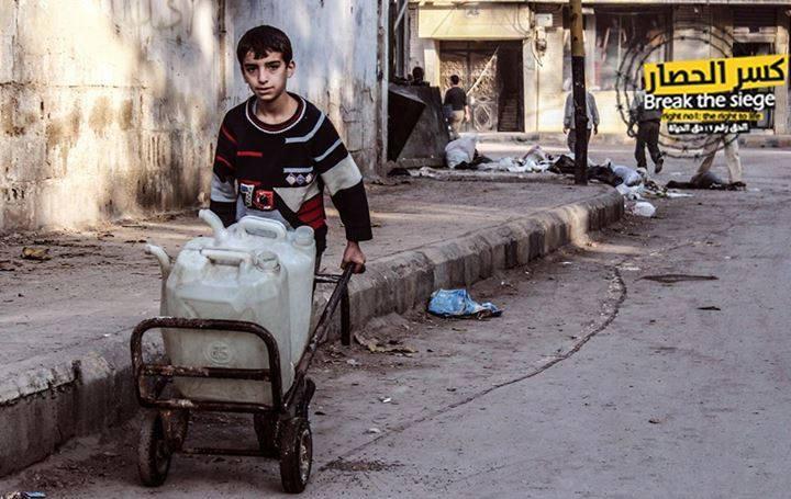 Este de Al Ghouta