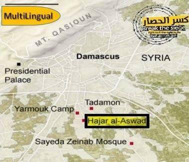 Al Hajar área Al Aswad , Damasco