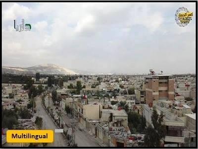 La ciudad de Daraya
