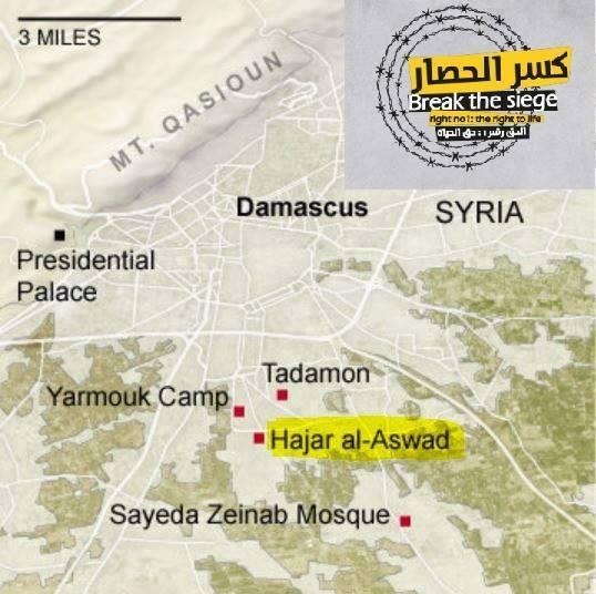 Al Hajar, área de Al Aswad