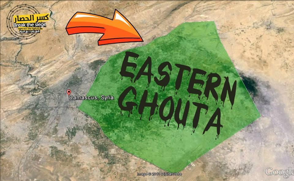 Al Ghouta Oriental