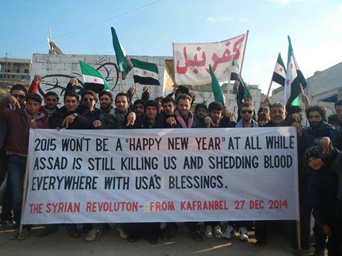 '2015 para nada será un 'feliz año nuevo' mientras Al-Assad siga matándonos y derramando sangre en todas partes con la bendición de los EE.UU.'