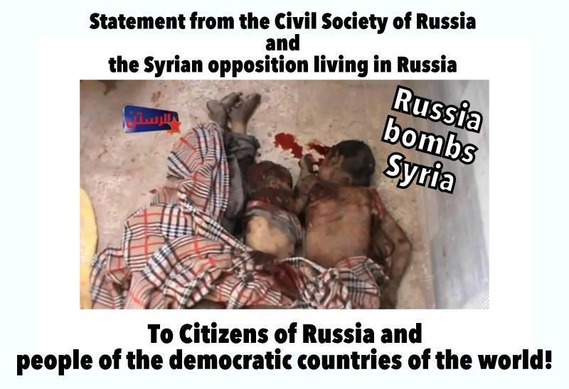 """...para los ciudadanos de Rusia y la gente de los países democráticos del mundo!"""""""