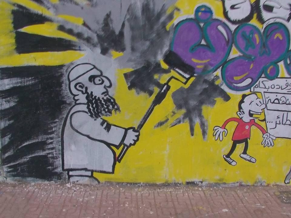 graffiti cairo tahrir egypt morsi 2